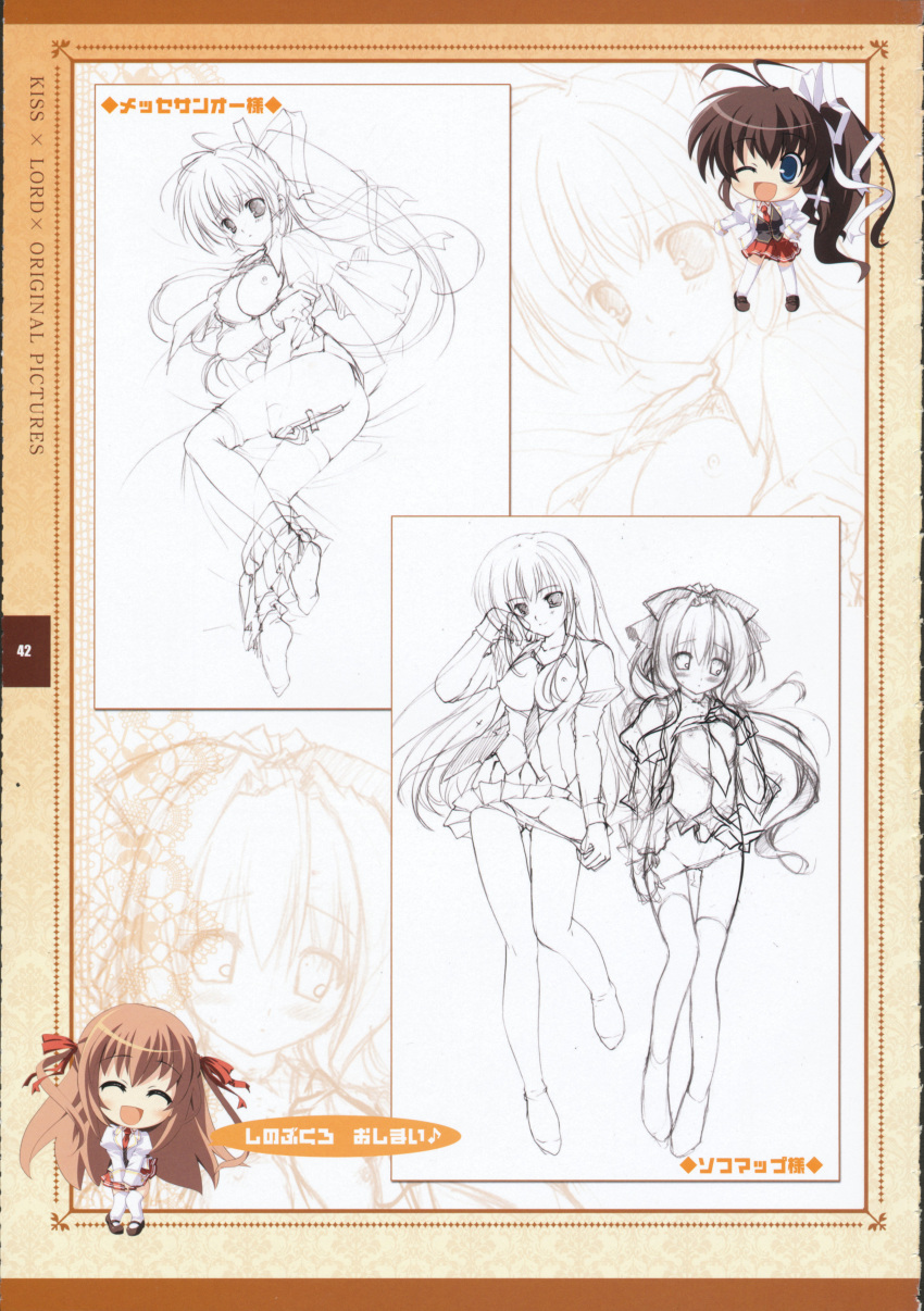 demon for lord a a fairytale A certain magical index mugino