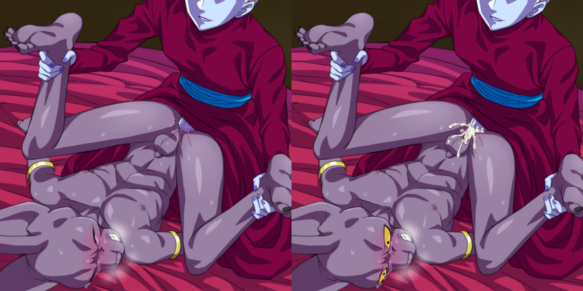 super index dragon ball of Dark messiah of might and magic nudity